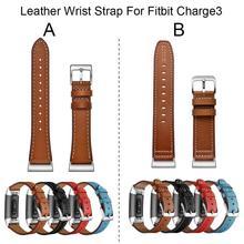 Браслет ремешок замена наручные часы Группа кожаный ремешок мягкий часы ремешок для Fitbit заряд 3 Fitbit Charge3 аксессуары