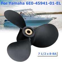 7 1/2x8-BA морской подвесной пропеллер 6E0-45941-01-EL для Yamaha Mariner 4HP-6HP 3 лезвия черный пластик+ металл 9 шлицевые зубья