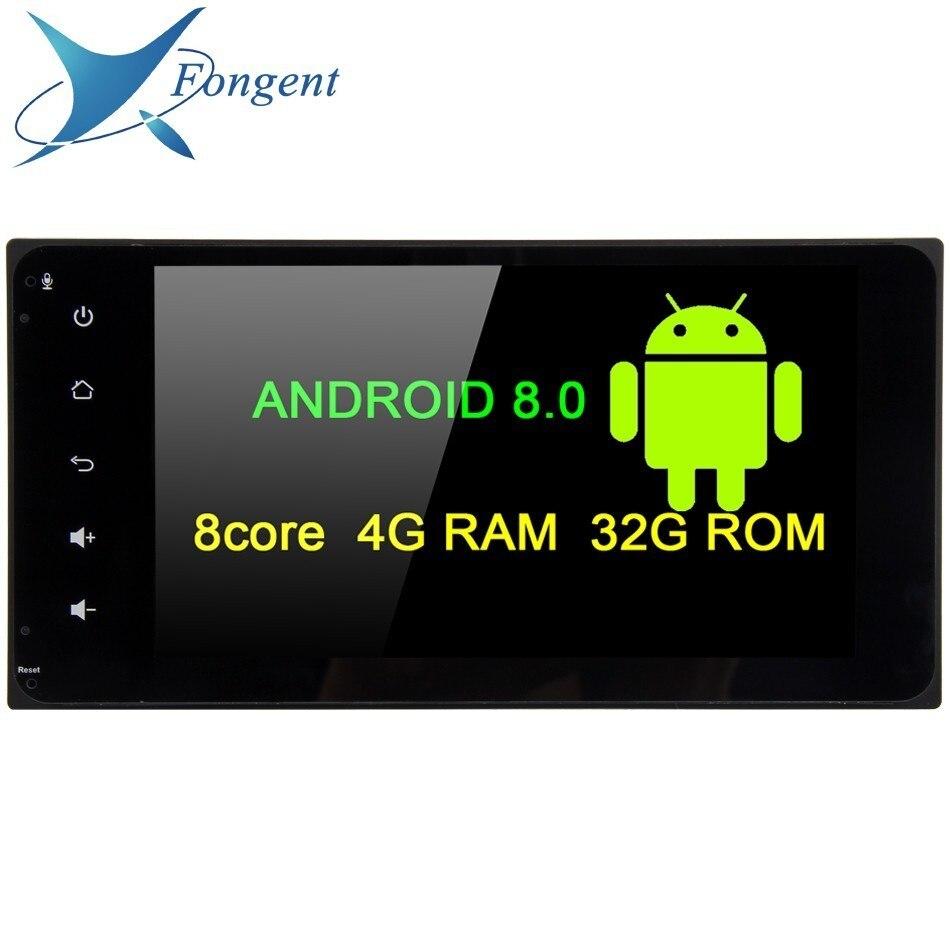 Android Unità GPS Radio Multimedia Player per Toyota VIOS HILUX Terios Land Cruiser 100 AVANZA FORTUNER PRADO RunX RAV4 COROLLA