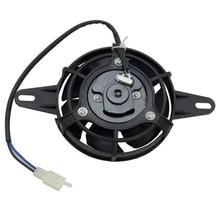 Масляный кулер, охладитель воды, электрический вентилятор для охлаждения радиатора для китайского Atv Quad Go Kart Багги мотоцикл 150Cc 200Cc 250Cc