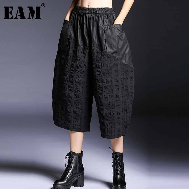 [EAM] 2019 New Spring Summer High Elastic Waist black pcocket split joint Loose   wide     leg     Pants   Women Trousers Fashion Tide JR976
