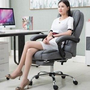 Image 3 - אירופאי מחשב לעבודה במשרד מיוחד יכול בוס שקר מעלית אמיתי עיסוי הדום הפסקת הצהריים כיסא אתה