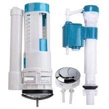 Морской двойной набор аксессуаров для туалета выпускной клапан старомодный одиночный сливной клапан бак для воды фитинг белый+ синий