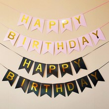 1 Set Paper Happy Birthday Banner Party Decorations Cute Hands In Boy And Dog Cartoon DIY Bunting Flag