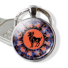 Кольцо для ключей из нержавеющей стали 12 знаков зодиака