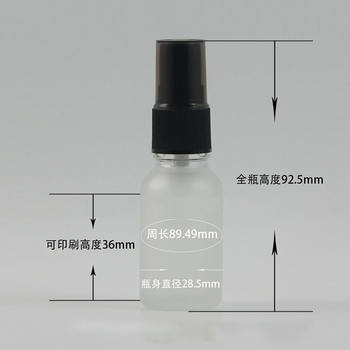 Hot selling 0.5 oz makeup cosmetic perfume container, portable personal toner glass bottle 15ml