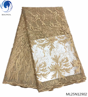 BEAUTIFICAL african beads fabric lace embroidery lace african dresses stones with beads net lace latest 2019 nigerian ML25N129