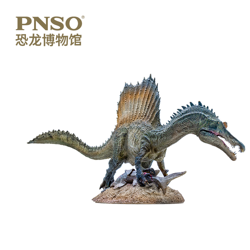 2019 PNSO Jurassic World Egypt Dinosaurs Spinosaurus Collection 1:35Science and art Model-in Action & Toy Figures from Toys & Hobbies    2