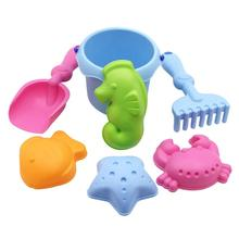 7PCS Kids Summer Beach Play Sand Game Molds With Sand Table Bucket Children Beach Game Toys Set For Kids Vocational Party