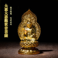 Taiwan resin gilded Bodhisattva Buddha worship Guanyin sitting on the lotus home decor statue Sculpture Avalokiteshvara peace