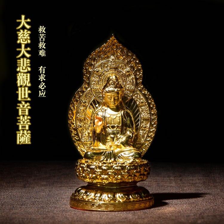 Taiwan resina dorato Bodhisattva Buddha culto Guanyin seduto sul loto della decorazione della casa Scultura statua Avalokiteshvara paceTaiwan resina dorato Bodhisattva Buddha culto Guanyin seduto sul loto della decorazione della casa Scultura statua Avalokiteshvara pace