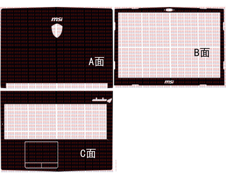 Special Laptop Carbon fiber Vinyl Skin Stickers Cover For MSI GL63 15.6
