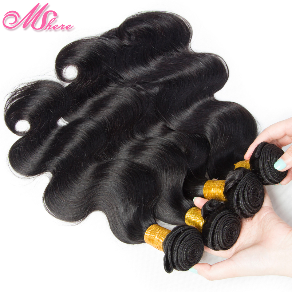 3 Bundles Brazilian Body Wave Hair Extensions 10-28in Mshere 100% Human Hair 4 Bundles 300g Natural Color Non Remy Hair Weave