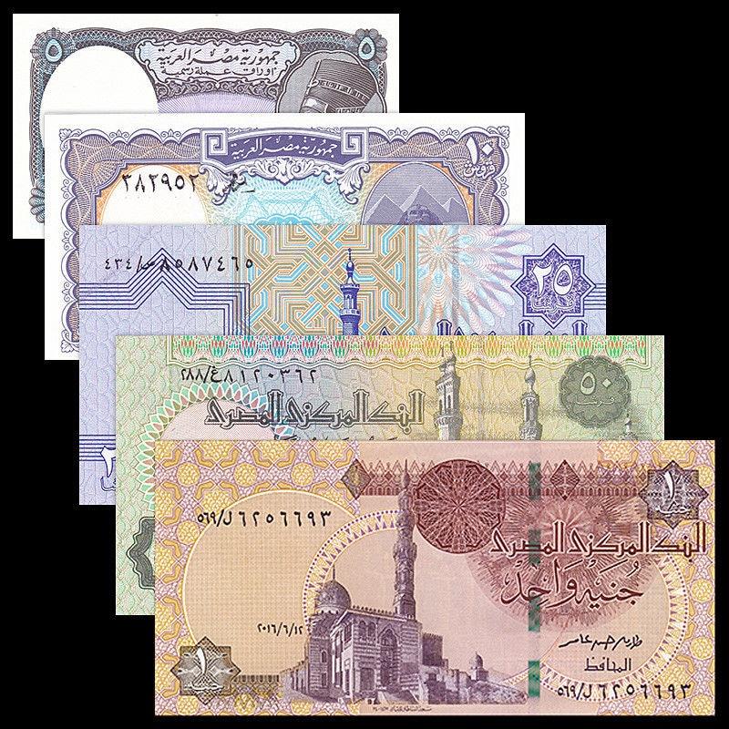 Egypt 5 PCS Set, 5 10 25 50 Piastres -1 Pound, UNC, Uncirculate, Africa, Collectibles, Gift, Genuine, Original, Banknotes