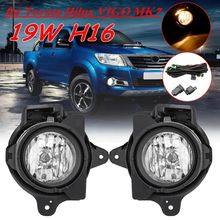 buy toyota hilux fog lights and get free shipping on aliexpress com