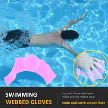1 пара ласты для детей силикон для взрослых лопатки для плавания для дайвинга, с перепонками перчатки для начинающих тренировочные аксессуары