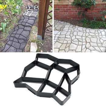 36*36 cm Tuinpad Maker Mold Onregelmatige Model Beton Stepping Stone Cement Mal Baksteen DIY Huis Tuin Gereedschap