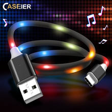 CASEIER Voice Control LED USB Type C Cable For Samsung S9 S8 Plus Note 9 8 Xiaomi Huawei P20 Fast Charging Type-C Charge Cable(China)