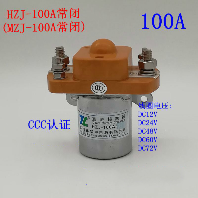 Often Closed Type Mz: - 100 Direct Contactor MZJ Will Electric Current 12v High-power 24v Relay ZJ Automobile 48vOften Closed Type Mz: - 100 Direct Contactor MZJ Will Electric Current 12v High-power 24v Relay ZJ Automobile 48v