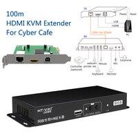 HDMI extender KVM Internet café dedicado controle remoto interruptor de alimentação PCI máquina modular MT HD100 U|  -