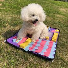 Собака коврик для корма Snuffle учебная площадка Нескользящие активности подкормки мастерство энергии снятие стресса Training Pet нос работа одеяло