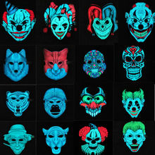 Sound Reactive LED Mask Sound Activated Street Dance Rave EDM Plur Party Mask