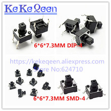 1000pcs 6*6*7.3MM Square Head 6*6*7.3 H 4 pin DIP / SMD Micro Touch Switch Button Switch DIP-4/SMD-4 induction cooker 6x6x7.3 mm el817 el817c dip 4