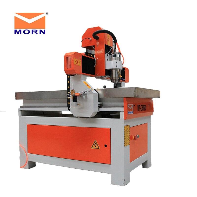 MORN Mini routeur automatique changeur d'outils 1.5KW broche refroidissement par eau 3 axes publicité CNC routeur pour métal, acrylique, MDF - 3