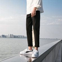 Men's Jeans  Four Seasons Apply The New Hong Kong Style Loose Casual Pants Nine Points Trousers Harem Pants Youth Men's Clothing