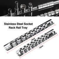 1/4 1/2 3/8 Socket Rack Holder With 8 Clips On Rail Tool Organizer Storage Carbon Steel Divider Rail Tray Holder Socket