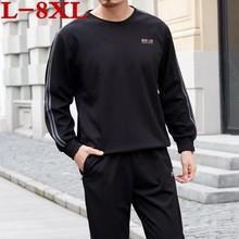 Plus Size Youth 8xl 7xl 6xl 5xl 2019 New Mens Casual Jacket Men Coat Comfortable Jackets Trousers Sports Suit Cotton