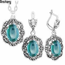 Прозрачный синий кристалл Цепочки и ожерелья серьги комплект