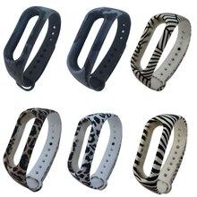 Waterproof  Millet 2 Generation Bracelet Wristband Printing Sports Replacement Smart Strap Casual Wild Unisex Bracelet