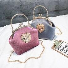цена Pleuche Shell Type Crossbody Bags For Women Handbags Female Bag Small Women Shoulder Messenger Bags Ladies Hand Tote Bags Sac