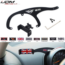 11.11 Car Mobile Phone GPS Holder Bracket Decorations for Mini Cooper Countryman F60 R56 R55 R60 F55 F54 Accessories Car Styling
