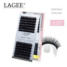 LAGEE Thickness  0.07 mm false eyelashes soft natural cilia lashe high-quality faux mink Individual eyelash extensions Slightly