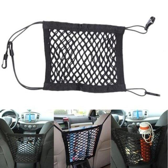 30*25cm Car Organizer Seat Back Storage Elastic Car Mesh Net Bag Between Bags Luggage Holder Pocket for Auto Vehicle Car Styling