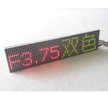 P3.75 точечный матричный светодиодный модуль с высоким четким текстовым дисплеем 304*76 мм 64*16 пикселей двухцветная матричная панель