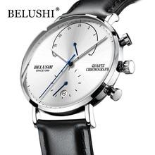 남자 시계 2020 현대 남자의 가죽 손목 시계 슬림 석영 캐주얼 비즈니스 남성 손목 시계 톱 브랜드 Belushi 스포츠 시계