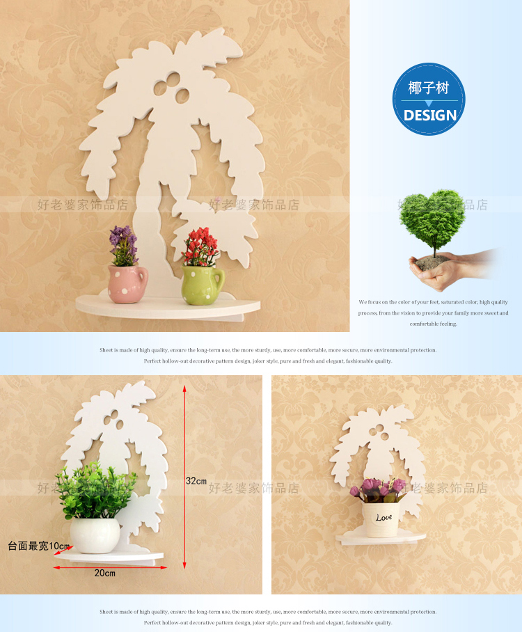 Moder style garden decorative wall shelf TV background decoration - Home Decor - Photo 3