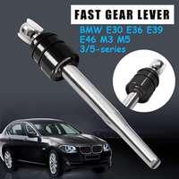 Short Throw Shifter Quick Shift Bushing for BMW E30 E36 E39 E46 M3 M5 3 / 5 Series 1984 2002 Auto Accessories