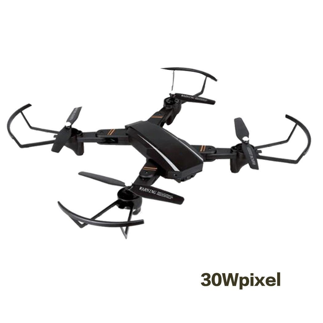 Durable Foldable Mini Camera Remote Control Drone RC Quadcopter 4pcs > 6 Years Old With 6 Channel LED LightDurable Foldable Mini Camera Remote Control Drone RC Quadcopter 4pcs > 6 Years Old With 6 Channel LED Light