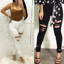 2018 Fashion Black and White Skinny Casual Pencil Pants Hole Ripped High Waist High Elastic Wash Jeans for Women Plus Size недорого