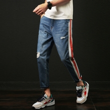2019 Summer Wear Leisure Time Japanese Weave Bring Holes stretch slim fit Jeans men mens trousers clothing Hot Sale