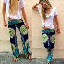 Women Floral Casual Wide Leg Long Harem Pants High Waist Loose Elastic