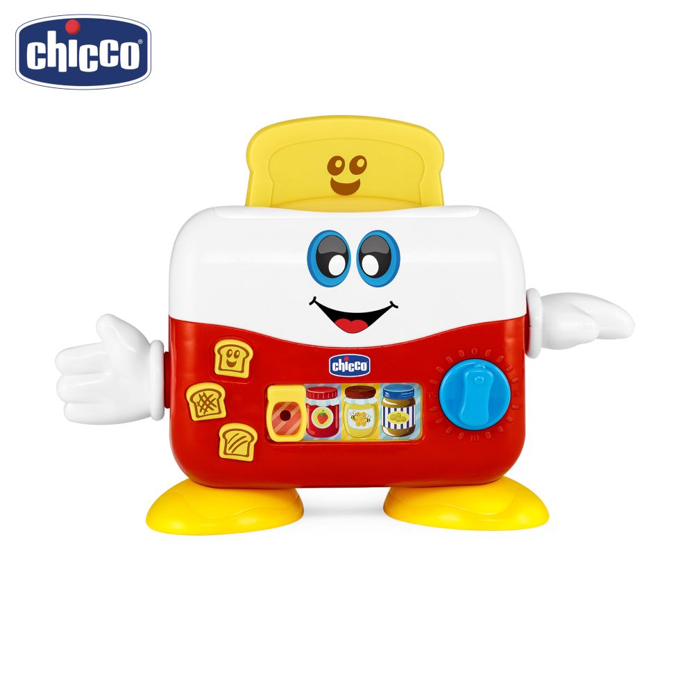 Vocal Toys Chicco 84694 Electronic Toy Singing Baby Music For Boys And Girls