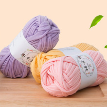 Candy Color Woven Thick Thread Cotton Cloth Wool Yarn Hand Knitting Hand-knit Crocheted Blanket Craft