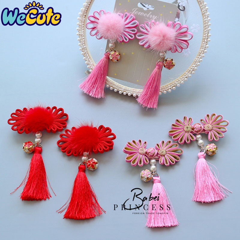 Wecute 2pcs/set Chinese Style Mink Hair Headwear Baby Girls Fashion New Year Tassel Hairpins Child Kids Hair Clip For Gift