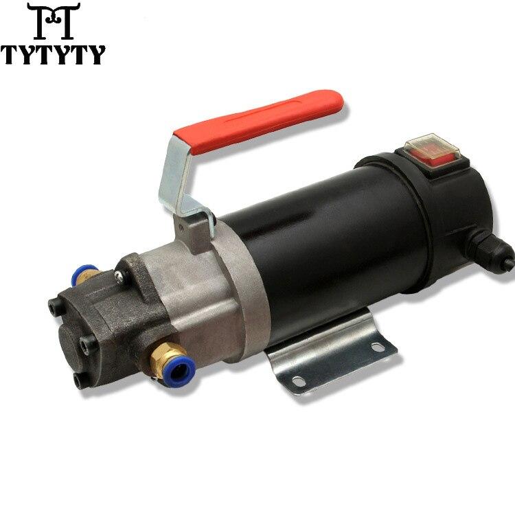 12 V 24 V 220 V boîte de vitesses changeur d'huile pompe à huile, pompe à huile à engrenages