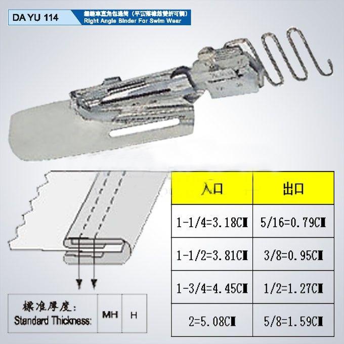 Actief Naaien Accessoires, Da Yu 114, Rechte Hoek Bindmiddel Voor Zwemkleding, 2 Of 3 Naald Cover Stitch Machine, Door Geplaatst Elastische